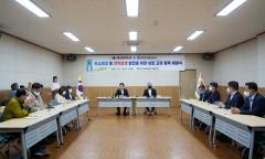 (재)문화엑스포-포항터미널, 도심재생과 지역상생 협력 다져