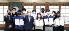 영남이공대, 2021 창업경진대회 성황리 마쳐