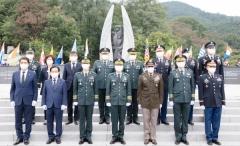 육군2작사, 낙동강 방어선 전투 71주년 전승행사 개최