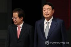 """홍준표 """"윤석열, 후보 리스크 큰 인물""""···윤석열 """"격을 좀 갖추라"""""""