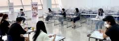 호남대 패션디자인학과, 제40회 졸업작품패션쇼 TF회의