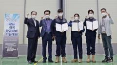 구미대, '전국항공정비기능대회'서 대상·금상 휩쓸어
