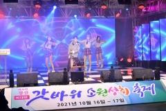 경산시, 2021 경산갓바위소원성취축제 성황리 마무리