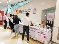 대구한의대, 클루앤코 우수 화장품 기획전 개최