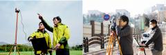 LX공사, 28일 직원 대상 '지적측량 혁신경진대회' 개최