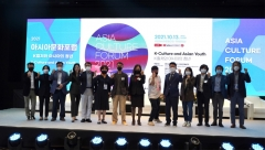 2021 아시아문화포럼 'K컬처와 아시아의 청년' 성료
