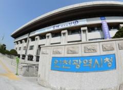 인천시, 19일부터 코로나19 재택치료 본격 운영