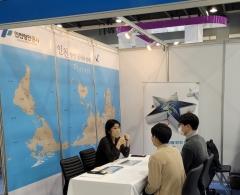 인천항만공사, '2021 대한민국 일자리 엑스포' 참가···채용정보 제공