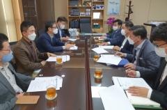 대구경북 경제부단체장, 통합신공항 성공 위해 협의간담회 가져