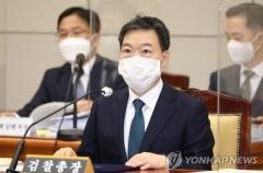"""김오수, 성남시 고문변호사 활동 논란에 """"많이 억울"""""""