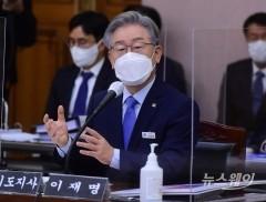 """이재명 """"유동규 비리 구속, 수치스럽다"""""""