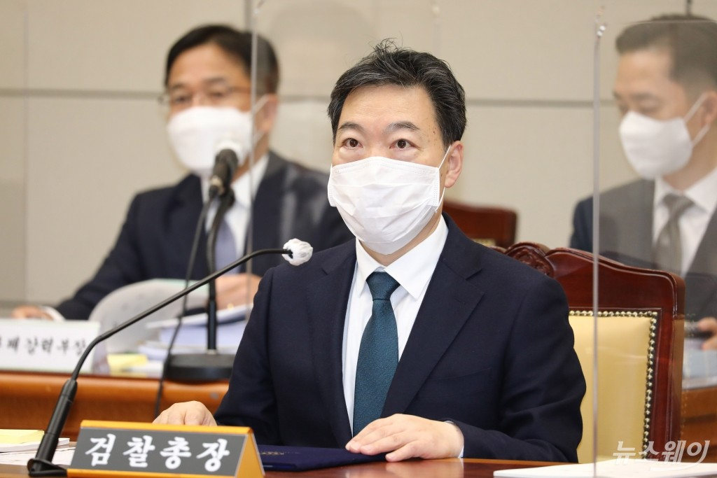 [NW포토]국회 법사위 대검 국정감사 출석한 김오수 총장