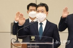 [NW포토]국감선서하는 김오수 검찰총장