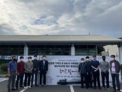LX고흥지사, 여‧순 10‧19사건 특별법 제정 기념전시회 참여