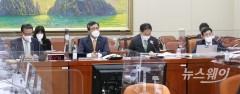 [NW포토]정무위 국정감사 출석한 금융 공기업 사장들
