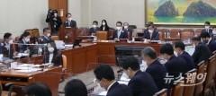 [NW포토]국회 정무위원회 예금보험공사 국정감사