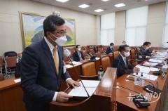 [NW포토]문성유 한국자산관리공사 사장, 국감 업무보고