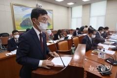 [NW포토]정무위 국감 업무보고하는 최준우 한국주택금융공사 사장
