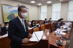 [NW포토]국정감사 업무 보고하는 이명호 한국예탁결제원 사장