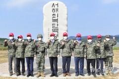 [NW포토]백령도 현장점검 나선 국회 국방위 의원들