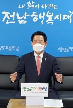 """김영록 지사 """"아쉽지만 COP33 유치에 역량 결집"""""""