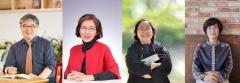'2021 교보교육대상'에 김현수 성장학교 별 교장 등 4명 수상