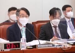 [NW포토]질의에 답변하는 김정환 한국산업단지공단 이사장