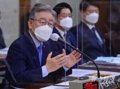 """이재명 """"유동규 본부장 임명 과정 기억 안 난다"""""""