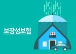 보험업계, 건강보험 출시 경쟁···새 회계기준 대비 포석