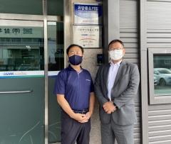 BNK경남은행, 지에스엠케이 '유망중소기업' 선정