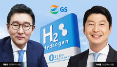 GS 미래 짊어진 오너3·4세 허용수·허세홍···수소경제 인프라 구축에 올인