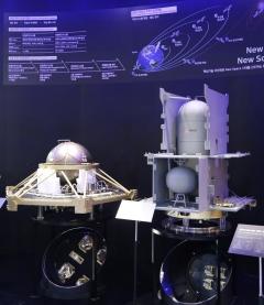 한화 방산계열사, '스페이스허브' 우주기술 역량 한데 모았다