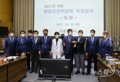 [NW포토]국감 정회 후 긴급 기자회견하는 행안위 여당 간사