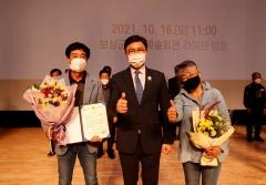 보성군, 종합예술제 마을이야기 대회서 호동마을 '대상' 수상