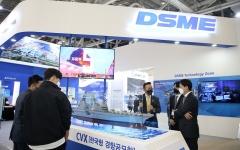 대우조선해양, 국내 최대 조선해양 전시회 '코마린' 참가