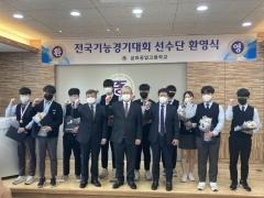 금파공고, 제 56회 전국기능경기대회 금메달 수상