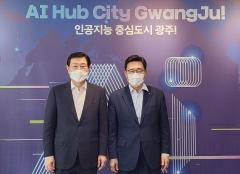 aT, 광주광역시와 국민체감형 ESG실천에 상호 협력