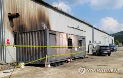 충남 청양서 컨테이너 사무실 화재···3명 사망·1명 심정지