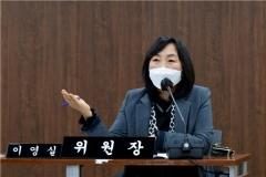 이영실 서울시의회 보건복지위원장, 정책중심 행정사무감사 예고
