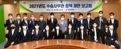 경북도, 수습사무관 경북정책 제안 보고회 개최