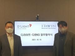 법무법인 디라이트-다윈KS, 블록체인 핀테크 사업 협력