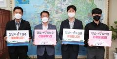 출향도민과의 '행복한 이음'...'전남사랑도민증' 릴레이 응원