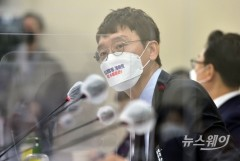 [NW포토]국감 질의하는 김웅 국민의힘 의원