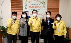 박남춘 인천시장, 연수구 민생현장서 소통 이어가