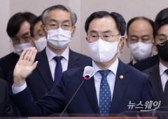 [NW포토]선서하는 문승욱 산업통상자원부 장관