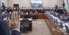 [NW포토]산업통상자원중소벤처위원회 산업통상자원부 종합감사