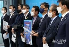 [NW포토]더불어민주당 법사위·고발사주 진상규명 TF 긴급 기자회견