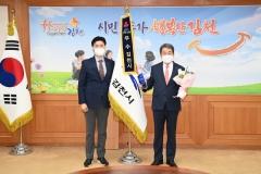 김천시, 경북사랑의열매 우수지자체 및 최우수봉사단 선정