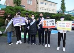 [포토]최기문 영천시장, 학교폭력 예방 캠페인 참여