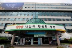 광산구, 환경관리실태평가 '우수 지자체' 선정